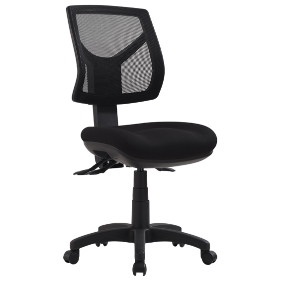 Rio Task Chair